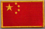 China Embroidered Flag Patch, style 08.